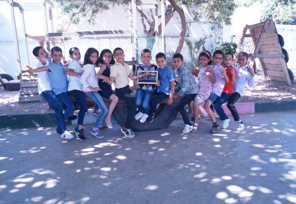 École Palmier Bab Rayan