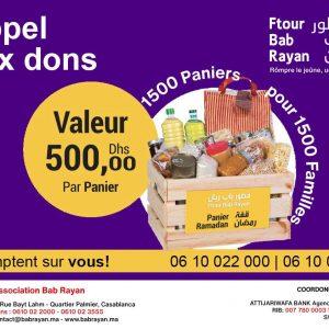 Ftour Bab Rayan 7ème édition