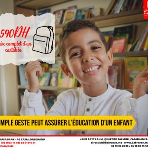 """Appel aux dons """"manuels scolaires et fournitures"""""""