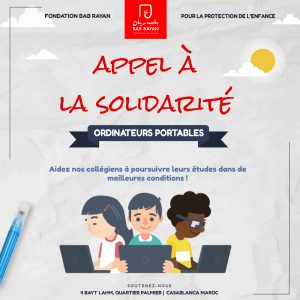 """Appel aux dons """"ordinateurs portables"""""""